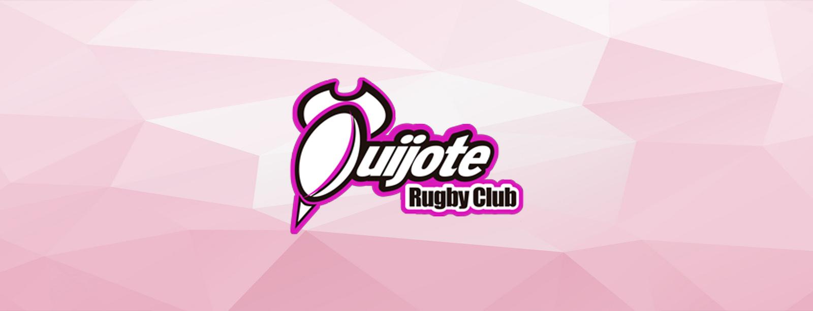 Última semana para que tu voto decida la nueva camiseta del Quijote Rugby Club!